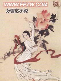 网游之菜鸟天王